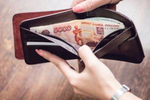Как оплатить счет без расчетного счета